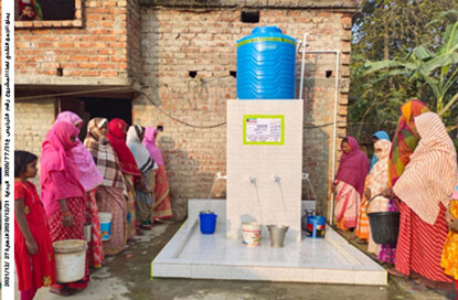 Picture of Well 50 Meter with plastic tank